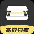 文字文件扫描仪