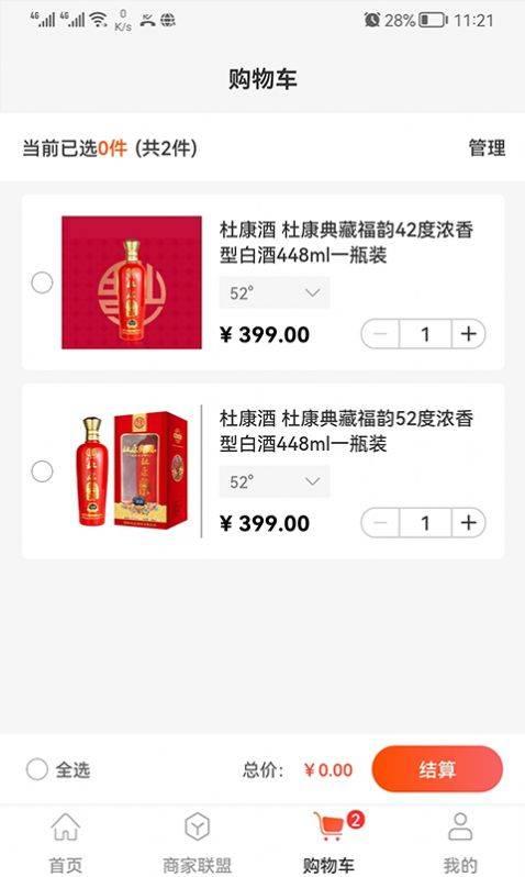 北京购就送截图