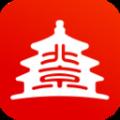 北京健康宝