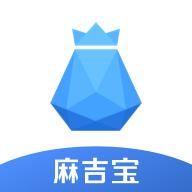 马云麻吉宝app