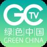 GCTV官方版
