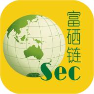 SEC富硒链