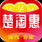 楚淘惠app