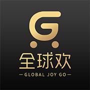 全球欢app