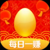 惠云联盟app