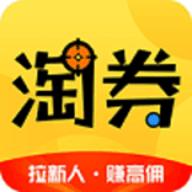 千米淘券app