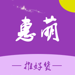 惠萌app