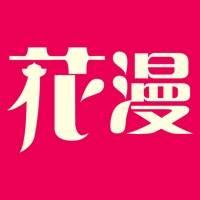 花漫臻选app