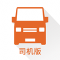 货拉拉司机版5.9.5版