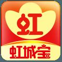 虹城宝app