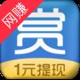 赏金盒子app