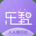 人人旅行社app