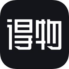 得物app最新版