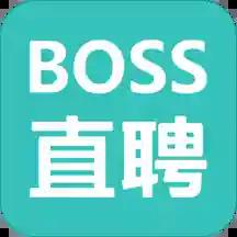 BOSS直聘清爽版