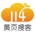 黄页搜客app
