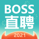 boss直聘旧版可以免费发职位