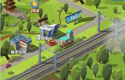 家国梦无限火车辅助截图