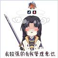 阴阳师小草人脚本app