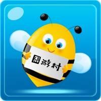 囧游村游戏盒子