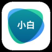 小白加速器免费版app