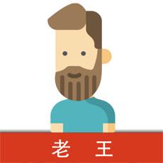 老王加速器官网版