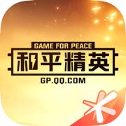和平营地3.10.1.461版本