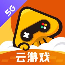 先游app下载安装包