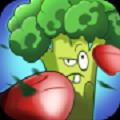 植物消除僵尸
