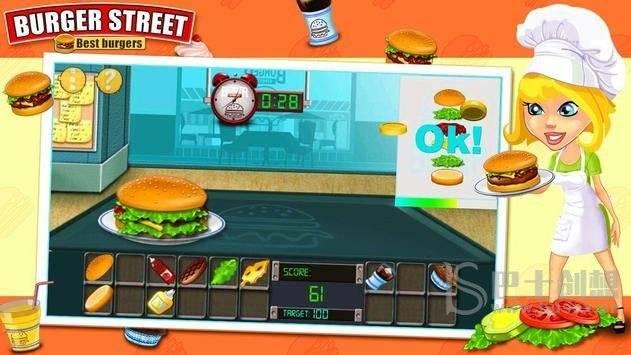 烹饪汉堡咖啡馆模拟器
