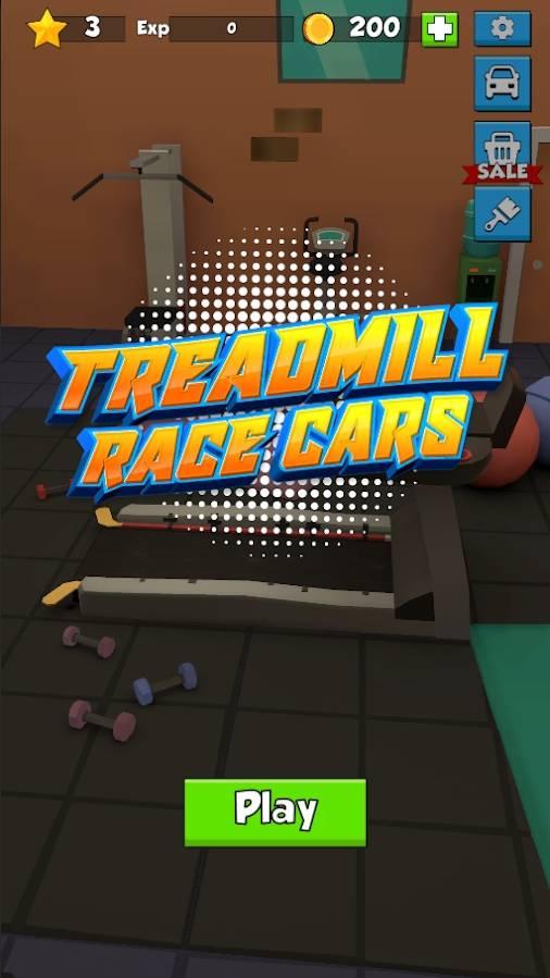 跑步机赛车截图