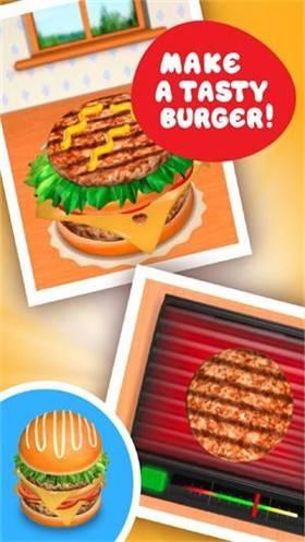 天天吃汉堡截图
