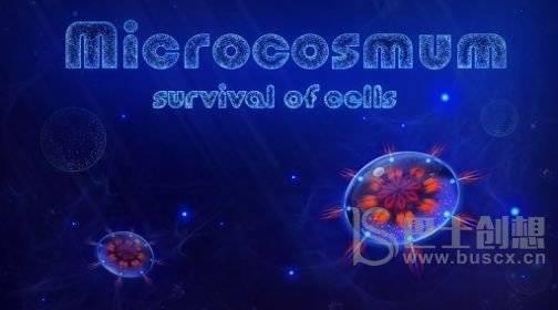 微生物进化模拟器
