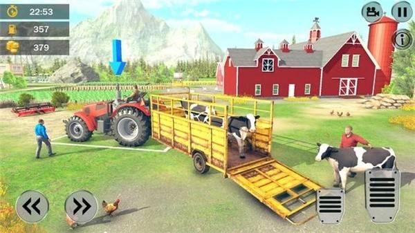 农业培训模拟截图