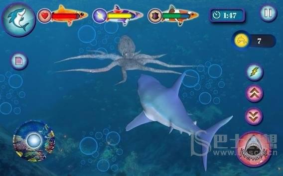 海洋鲨鱼模拟器