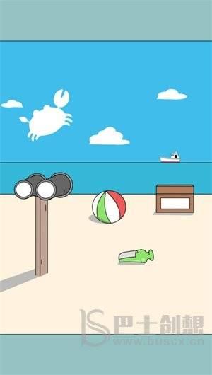 逃脱3海滩