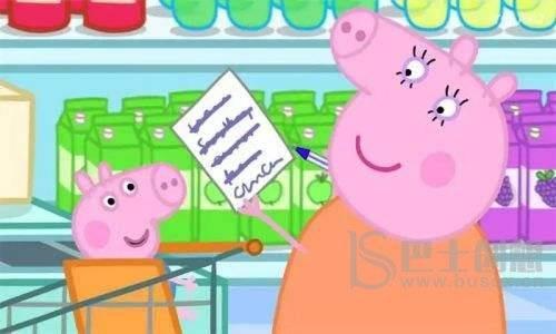 小猪佩奇超市购物模拟器
