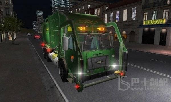 垃圾车游戏