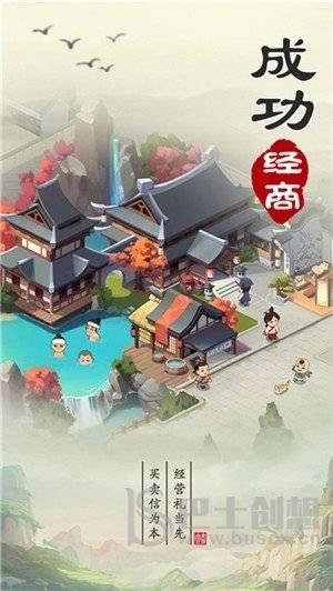 江南小镇生活