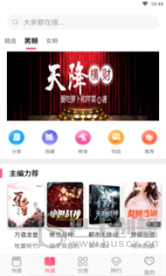 紫幽阁小说网