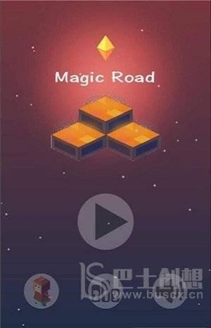 魔法方块路