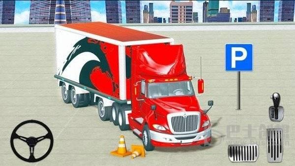 高级卡车停车