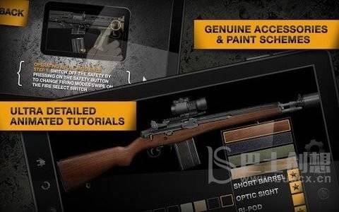 真实枪械模拟器