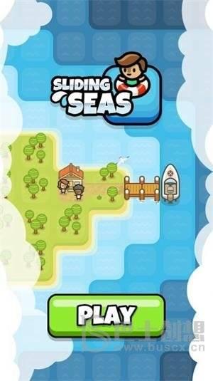 海洋冒险达人