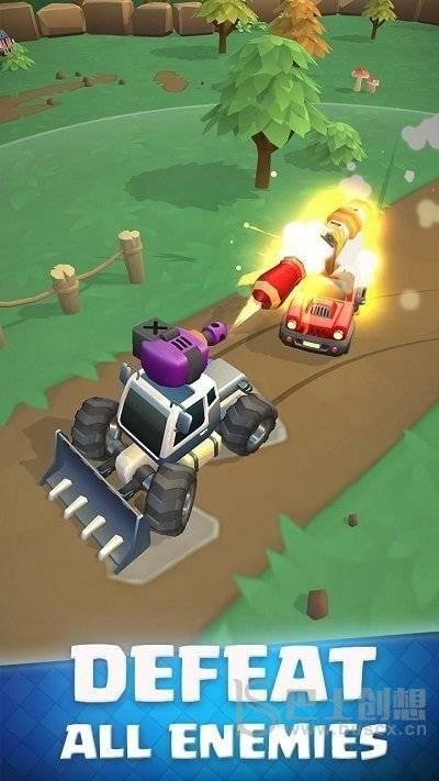 坦克碰撞竞技场