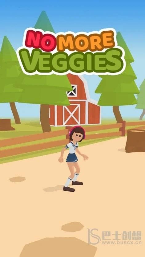 不要再吃蔬菜了