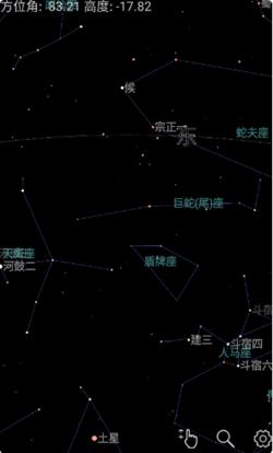奇趣星图截图