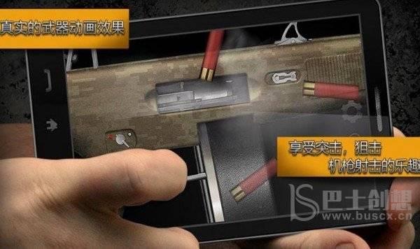 现实枪械模拟器