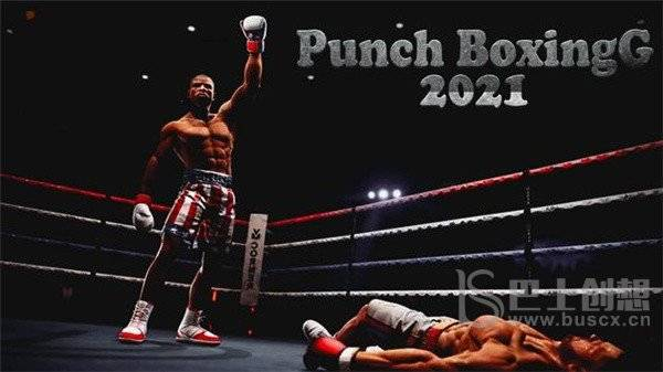 拳击斗士2021