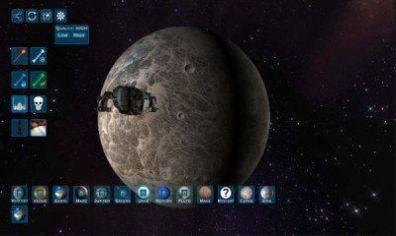 行星毁灭者2截图