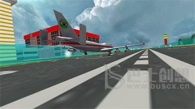 飞机飞行员模拟器